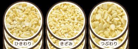 ひきわり納豆の種類