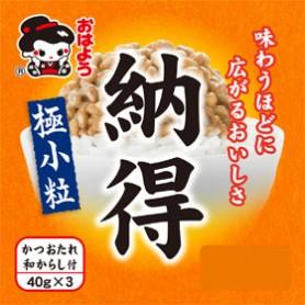 納得納豆極小粒ミニ3【西日本】 - 株式会社ヤマダフーズ|おはよう納豆