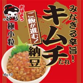 キムチ 納豆
